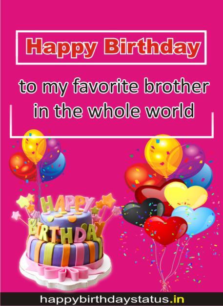 Happy-birthday-my-favorite-brother