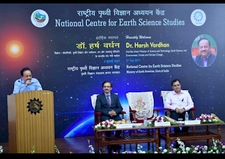 Ministry of Science and Technology dr harsh vardhan