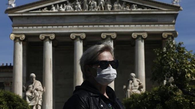 Κορονοϊός: Πρόβλεψη για 4.000 νεκρούς στην Ελλάδα μέχρι τον Φεβρουάριο αν δεν παρθούν νέα μέτρα