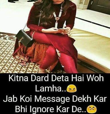 hindi emotional shayari