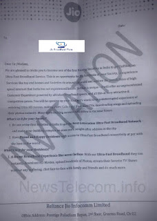 invitation letter of reliance jio broadband