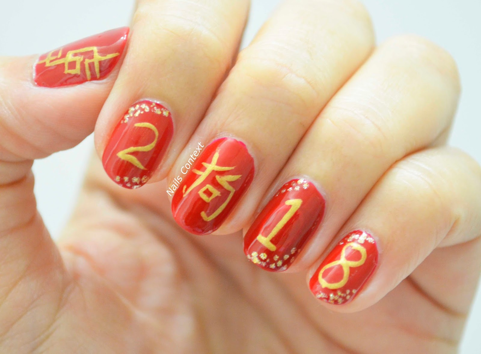 Nails Context: Chinese New Year 2018 | Year of Dog