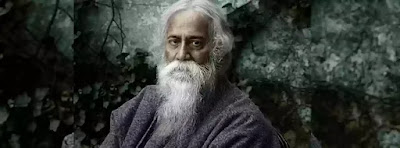 The influence of Vaishnav poetry is indeed great on Tagore. Vaishnavism means the particular theistic religion of which Vishnu is the object of worship as the supreme reality. The literature of this sect is called Vaishnav Padavali which enshrines the love legend of Radha and Krishna. It is the richest poetic work for mediaeval Bengali Literature. These are mostly based on the love romance of Radha and Krishna. Radha is on her secret love - adventure, seeking her beloved.