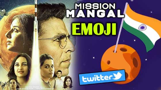 World Emoji Day: Khiladi Akshay Kumar Gives The Perfect Emoji For Mission Mangal.