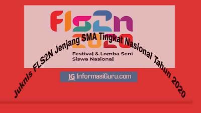 Download Buku Panduan dan Juknis Festival dan Lomba Seni Siswa Nasional (FLS2N) Jenjang SMA Tingkat Nasional Tahun 2020