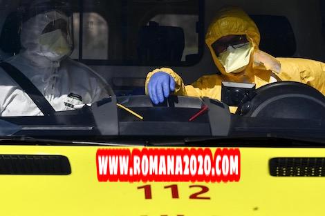 أخبار العالم.. إسبانيا spain تسجل معدل وفيات فيروس كورونا المستجد covid-19 corona virus كوفيد-19 بأدنى زيادة في شهر