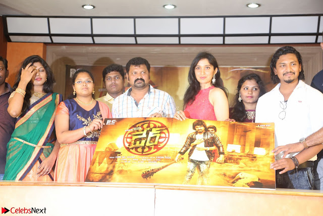 Dare Movie Press meet with Sakshi Kakkar and other Star Cast ~  Exclusive 008.JPG