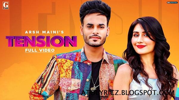 Arsh Maini & Afsana Khan - Tension