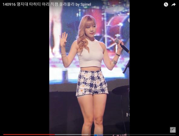韓女星長髮性感女神 剪到耳下3公分變「搶手歐巴」!