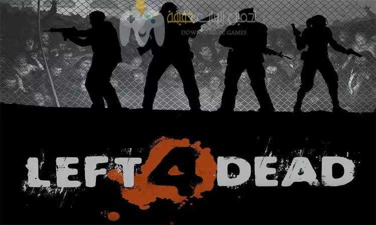 تحميل لعبة Left 4 Dead للكمبيوتر برابط مباشر