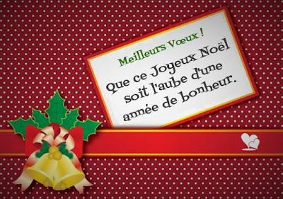 Noël c'est de la joie, Noël c'est du bonheur