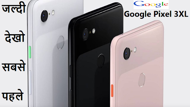 Google Pixel 3 and 3 XL review: the best camera gets a better phone