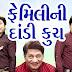 Family Ni Dandikuch - Superhit Gujarati Natak 2017