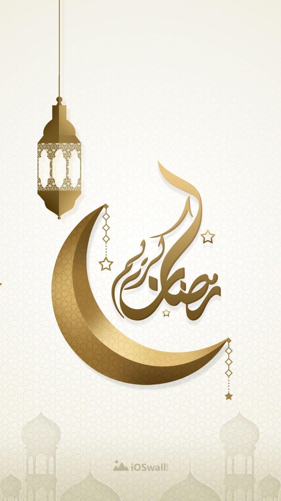 Wallpape Gambar ramadhan keren kalifgrafi