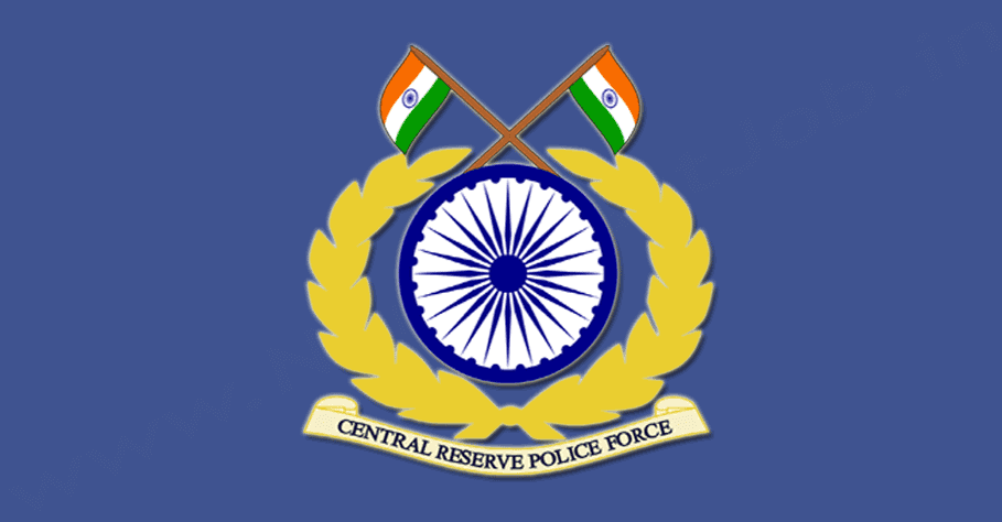 CRPF-Guwahati-Recruitment