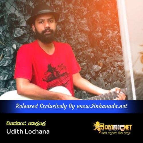 Wisekara Kelle - Udith Lochana