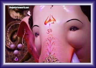 Ganapathi Bhagavane - English Lyrics