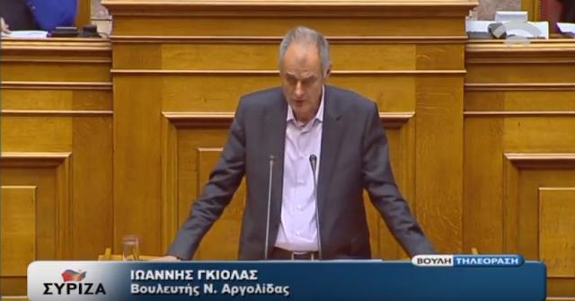 Ομιλία Γ. Γκιόλα στη βουλή για την επικύρωση της συμφωνίας των Πρεσπών