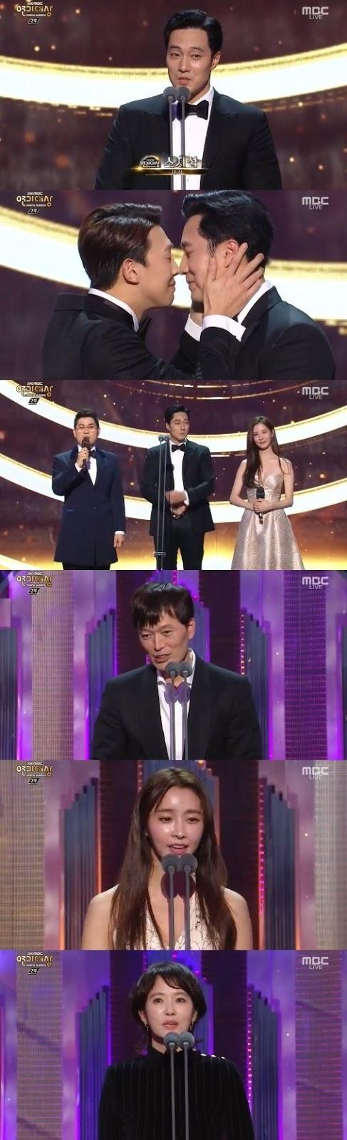 So Ji Sub '2018 MBC Dizi Ödülleri'nde daesang aldı