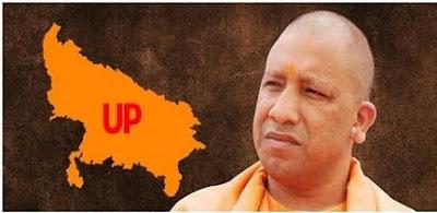 How CM Yogi Can Control Crime In Uttar Pradesh