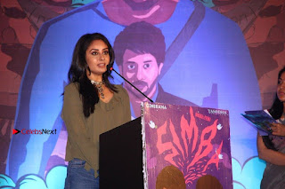 Simba Movie Audio Launch Stills  0054.jpg