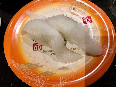 金沢まいもん寿司のえんがわ