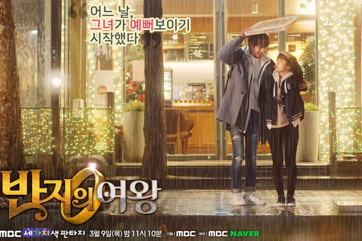 Download Drama Korea Queen of the Ring Batch Sub Indo