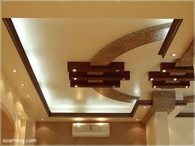 اسقف جبس بورد للصالات 4 | Gypsum Ceiling For Halls 4
