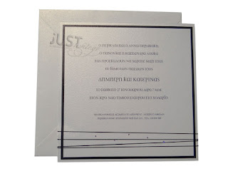 wedding invitations in classic white black colours