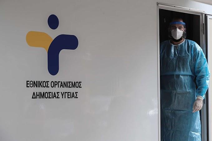 Κορωνοϊός: 2.311 κρούσματα το Σάββατο (21/11) | 108 νέοι θάνατοι που σχετίζονται με τον ιό