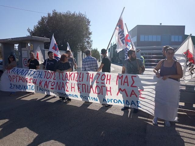 Για τρεις ώρες οι εργαζόμενοι απέκλεισαν την είσοδο στη ΣΕΛΟΝΤΑ για τις απολύσεις συναδέρφων τους