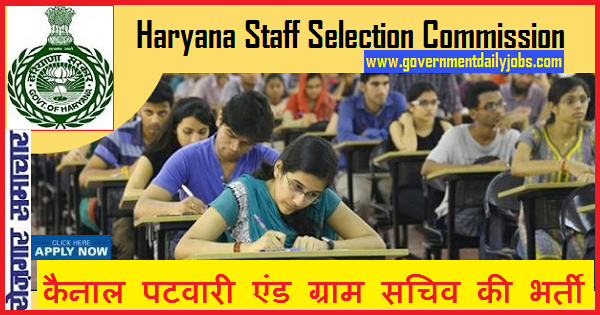 Haryana SSC Recruitment 2019 for 1797 Canal Patwari & Gram Sachiv Posts