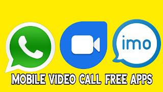 মোবাইল থেকে ভিডিও কল করার ফ্রি অ্যাপস (Mobile Video Call Free Apps)- abcmediabd.info