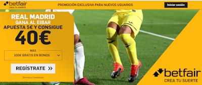betfair supercuota liga Real Madrid gana Eibar 13 marzo 2020