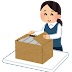 海外「アマゾンの梱包はいつもこんな感じだよ」カートリッジを1箱しか買ってないに大袈裟な梱包をされて困惑する外国人(海外の反応)