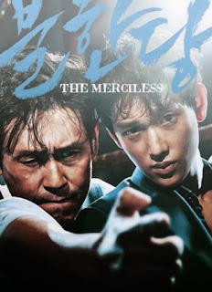 مشاهدة فيلم The Merciless 2016 مترجم