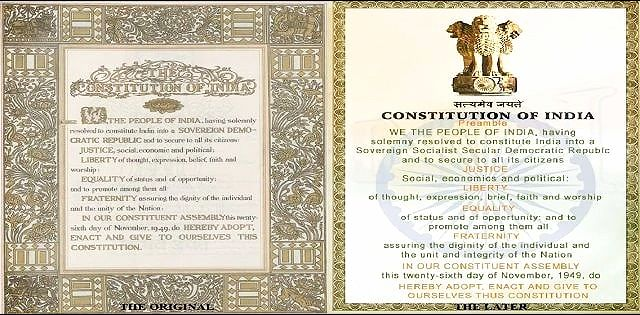 How the word 'Secular' came into the Constitution of India