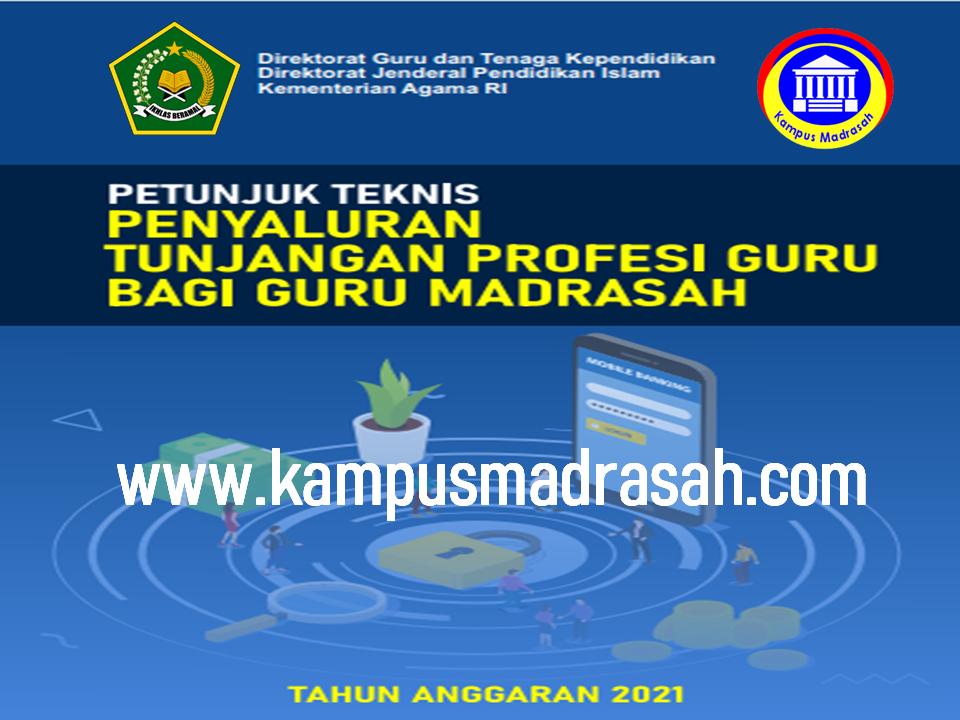 Juknis TPG Madrasah Tahun 2021