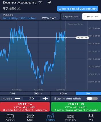 t-trade-online-trading-app