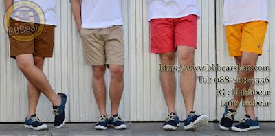 แฟชั่นกางเกงขาสั้น