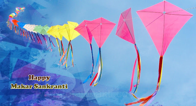 Makar Sankranti HD greetings for facebook