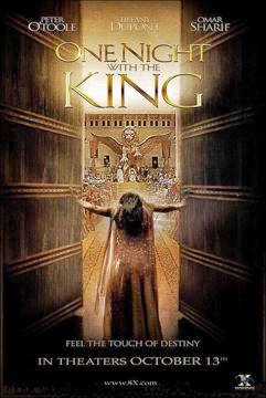 La Reina Persia en Español Latino