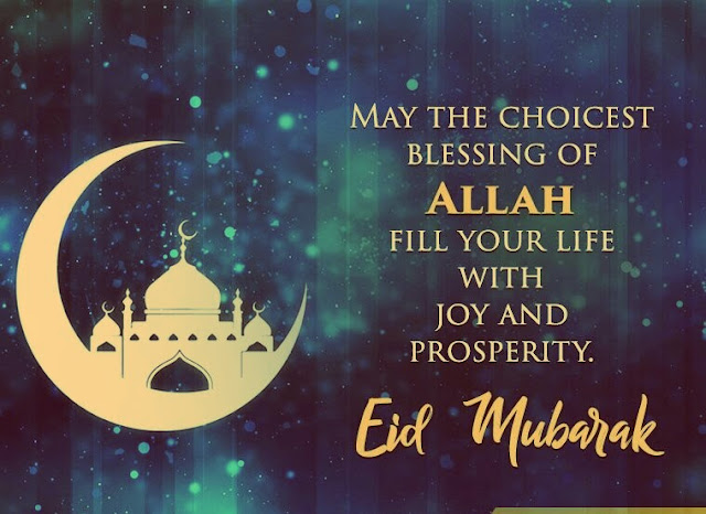 Eid-Al-Adha 2021
