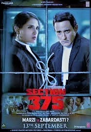 Box Office Movie: Section 375