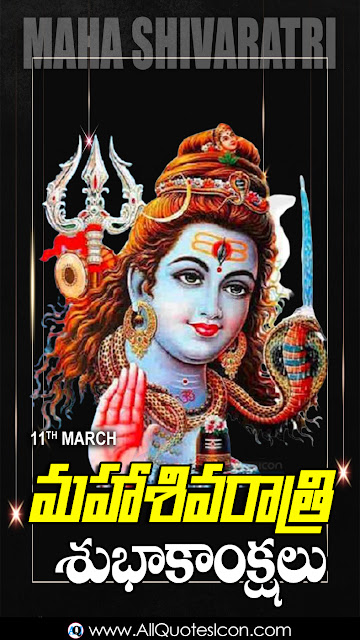 Best-Maha-Shivaratri-Telugu-quotes-HD-Wallpapers-Lord-Shiva-Prayers-Wishes-Whatsapp-Images-life-inspiration-quotations-pictures-Telugu-kavitalu-pradana-images-free