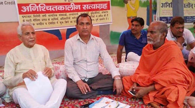 ratan-rohilla-hunger-strike-continuous-against-corruption-faridabad