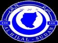 مشاهدة مباراة الهلال - السودان مباشر اليوم