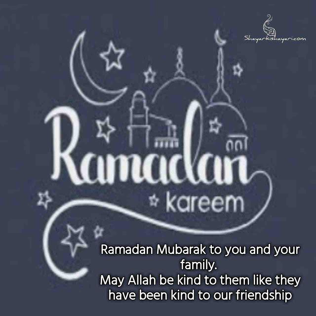 Ramadan-kareem,ramadan-mubarak-greetings,ramadan-mubarak-massages,ramadan-mubarak-cards