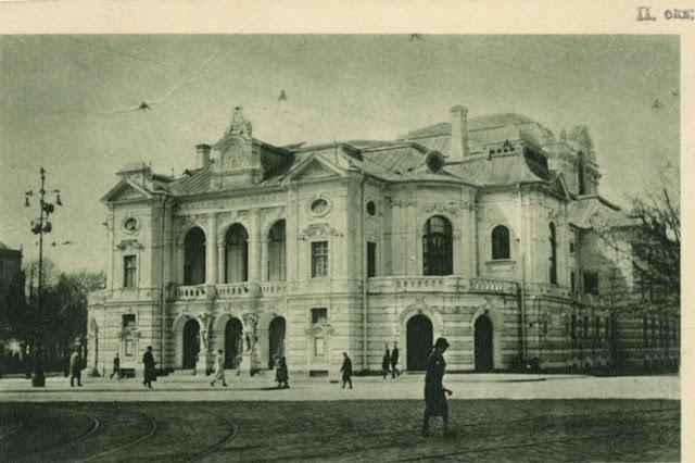 1942 год. Рига. Kronvalda gatve. Рижский драматический театр