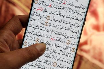 aplikasi yang digunakan saat puasa ramadan